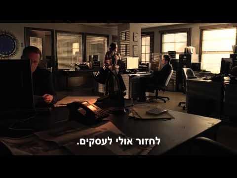 דם של גאולה סרט עם תרגום מובנה