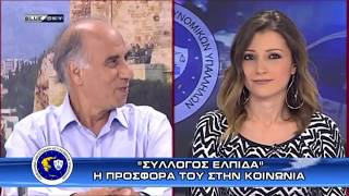 ΑΣΤΥΝΟΜΙΑ & ΚΟΙΝΩΝΙΑ 18-06-2018