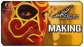 Uttama Villain Movie Making