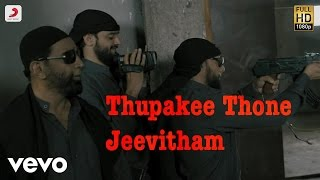 Vishwaroopam - Thupakee Thone Jeevitham (Lyric Video)