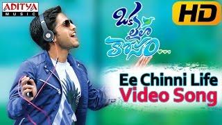Ee Chinni Life Full Video Song || Oka Laila Kosam