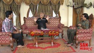 Bommalattam 04-03-2015 Suntv Serial   Watch Sun Tv Bommalattam Serial March 04, 2015