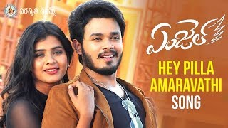 ANGEL Telugu Movie Songs | Hey Pilla Amaravathi Song Trailer