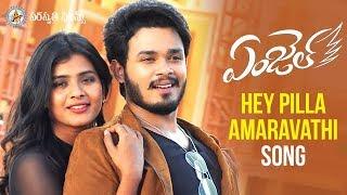ANGEL Telugu Movie Songs | Hey Pilla Amaravathi Song Trailer