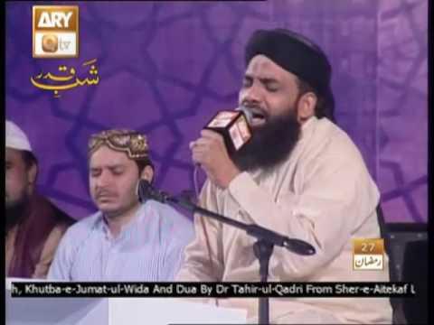 Urdu Dua(Kab Gunahon Sey)Imran Sheikh Qadri.By   Naat E Habib