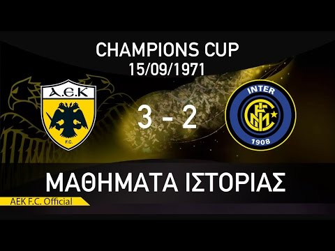 ??T????? ?S?????S /  #1 AEK F.C - INTER 3-2 / HISTORY LESSONS