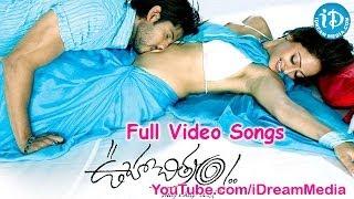 Ooha Chitram Movie Songs