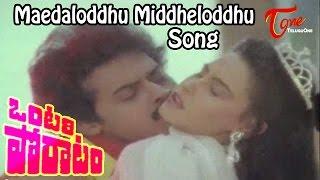 Maedaloddhu Middheloddhu - Ontari Poratam