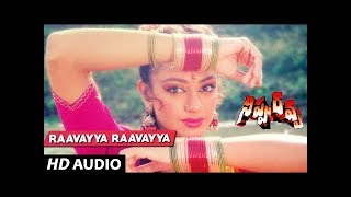 Raavayya Full Song - Nippu Ravva
