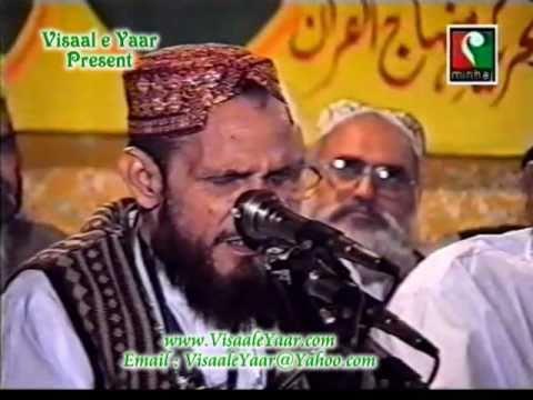 URDU NAAT(Sarkar Ke Ausaf)MUHAMMAD ALI ZAHOORI.BY Naat E Habib