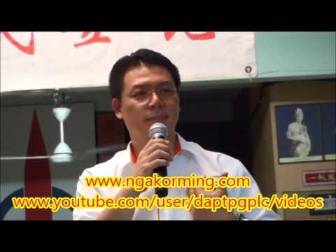 倪可敏 Keranji 座谈会 2013-4-25 Part 1/2