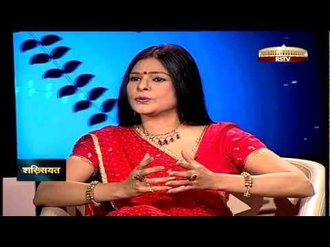 Shakhsiyat with Malini Awasthi