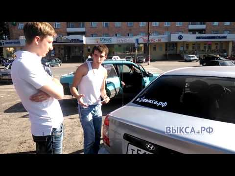 Нашим водителям нравится Выкса.РФ