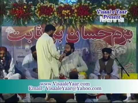 URDU NAAT( Na Pooch Mujh Se)KHALID HASNAIN.BY  Naat E Habib