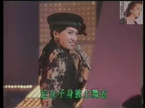 一九八九年勁歌金曲季選 – 梅艷芳 Stand by me