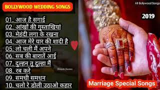 Best Super hit शादी के गाने 2019 बॉलीवुड वेडिंग सोंग्स in hindi 2019