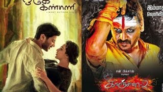 Watch OK Kanmani and Kanchana 2 Comparison  Red Pix tv Kollywood News 18/Apr/2015 online