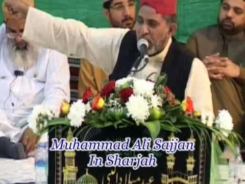Urdu Naat(Wo Sooye Lala Zaar)M Ali Sajjan In Sharjah.By  Naat E Habib