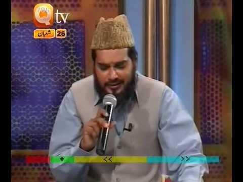 URDU NAAT(Zameen o Zaman Tumhare Lie)SYED KHALID HUSSAIN.BY   Naat E Habib