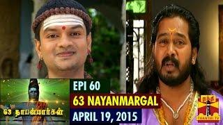 63 Nayanmargal 19-04-2015 Thanthitv Show | Watch Thanthi Tv 63 Nayanmargal Show April 19, 2015