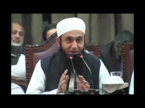 Maulana Tariq Jameel at Punjab University on 10-03-2011 1/8
