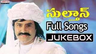 Sultan Movie Audio Songs Jukebox