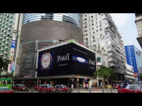 HONG KONG ET MACAU 2013