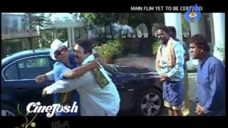 Brahmi Gadi Katha Movie Trailer 01