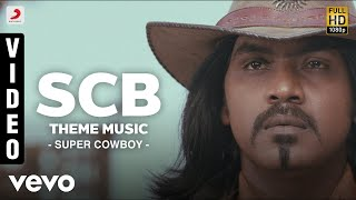 Super Cowboy - SCB Theme Music Video