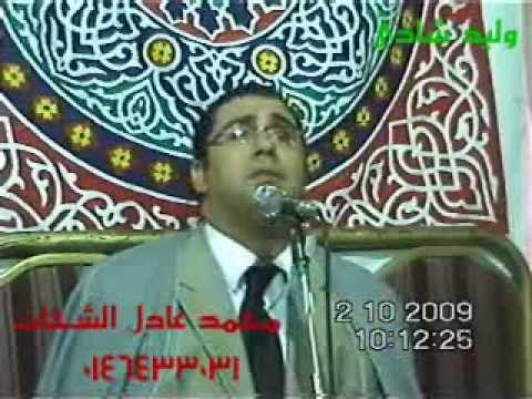 Amazing!!! Sheikh Anwar Shahat - Surah Zumar,Tariq 02.10.09