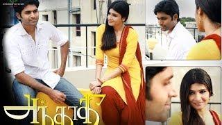 Andhadhi Movie Trailers