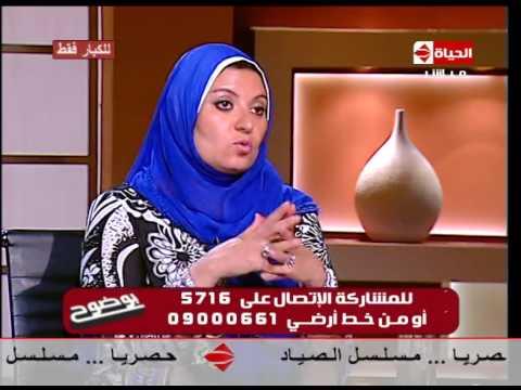 بالفيديو.. شاهد رد (طبيبة مصرية ) على زوج يشتكي زوجته لكثرة مشاهدتها الأفلام الجنسية بإستمرار منذ الطفولة
