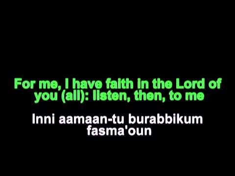 mishary bin rashid alafasy- surah yasin 1/2