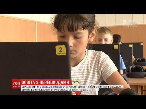 Як ТНС.Тиждень у Семенівському районі сюжет про школи знімав
