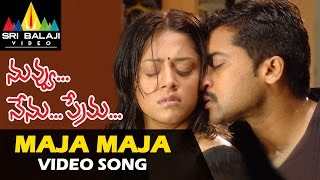 Maja Maja Video Song - Nuvvu Nenu Prema