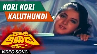 Kori kori Full Video Song || Rowdy Alludu