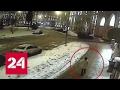 Женщина бросила новорожденного на улице