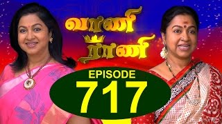 Vani Rani 31-07-2015 Suntv Serial | Watch Sun Tv Vani Rani Serial July 31, 2015