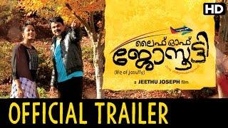 life of josutty official trailer 2015