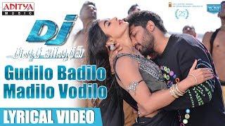 Gudilo Badilo Madilo Vodilo Full Song With Lyrics  DJ Songs  Allu Arjun  Pooja Hegde  DSP