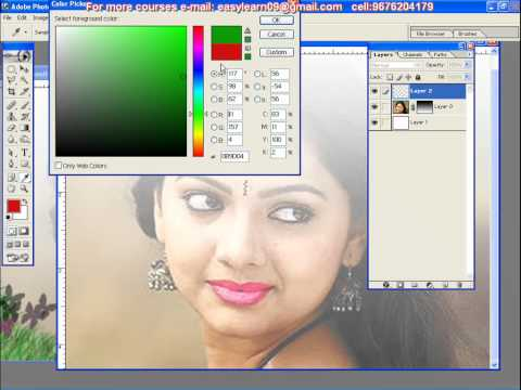 TELUGU DTP ,PHOTOSHOP AND  WEB DESIGN TUTORIAL - 09676204179