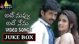 Ade Nuvvu Ade Nenu Songs Jukebox