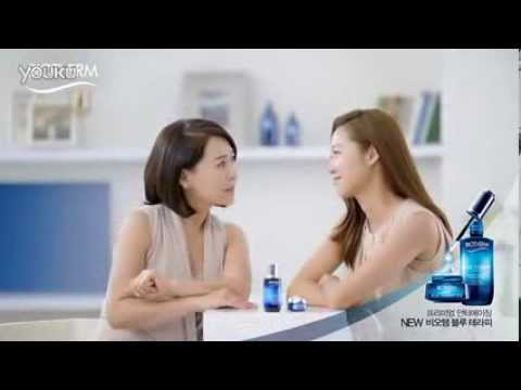 Biotherm Blue Therapy CF