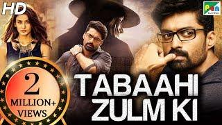 Tabaahi Zulm KI  New Released Full Hindi Dubbed Movie  Nandamuri Kalyanram, Jagapati Babu