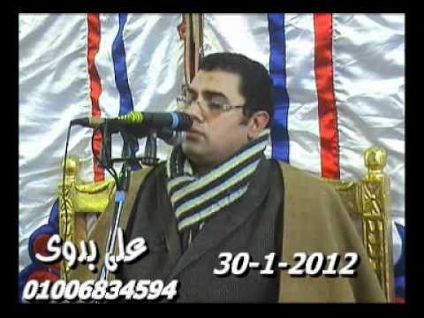 سورة الاحزاب,قصار 30.01.12_الشيخ انور الشحات / Anwar Shahat