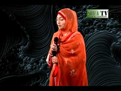 Qaseeda Burda Shareef By Javeria Saleem