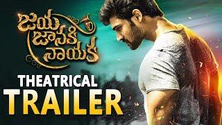 Jaya Janaki Naayaka Official Trailer