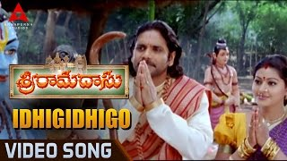 Idhigidhigo Video Song || Sri Ramadasu