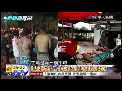 新聞龍捲風 20150630
