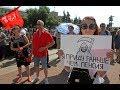 Госдума РФ прямая трансляция 24 сентября ЖЕСТЬ начинается!